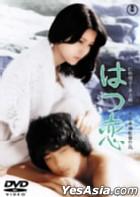 Hatsukoi (First Love) (Japan Version)
