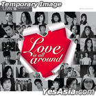 Grammy : Love Is All Around Karaoke (2VCD) (Thailand Version)