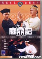 Tales Of A Eunuch (DVD) (Hong Kong Version)