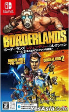 Borderlands Legendary Collection (Japan Version)