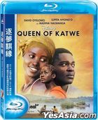 Queen of Katwe (2016) (Blu-ray) (Taiwan Version)