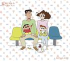 Haru no Hi  (First Press Limited Edition) (Japan Version)
