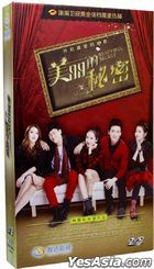 Beautiful Secret (2015) (DVD) (Ep. 1-39) (End) (China Version)