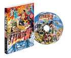 One Piece: Stampede (DVD) (Standard Edition) (Japan Version)
