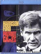 Patriot Games (1992) (Blu-ray) (Special Edition) (Hong Kong Version)