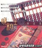 Di Xiang Wang - Career