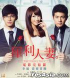 The Fierce Wife Final Episode (2012) (VCD) (Hong Kong Version)