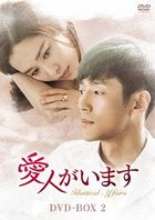 I Have a Lover (DVD) (Box 2) (Japan Version)