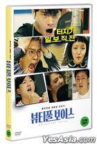 Beautiful Voice (DVD) (Korea Version)