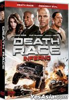 Death Race: Inferno (2012) (DVD) (Hong Kong Version)