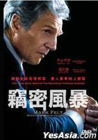 Mark Felt: The Man Who Brought Down the White House (2017) (DVD) (Hong Kong Version)