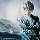 Utopia  (日本版)