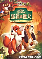 The Fox And The Hound (DVD) (Special Edition) (Hong Kong Version)