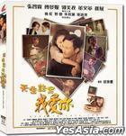 Born To Love You (2013) (VCD) (Hong Kong Version)