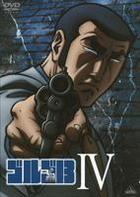 Golgo 13 (DVD) (Boxset 4) (Japan Version)