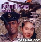 The Purple Plain (1954) (VCD) (Hong Version)