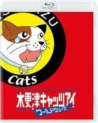 木更津貓眼 世界系列  (Blu-ray+DVD) (日本版)