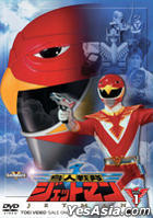 Chojin Sentai Jetman Vol.1 (Japan Version)