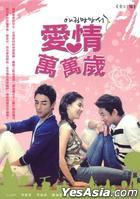 Hooray for Love (DVD) (End) (Multi-audio) (MBC TV Drama) (Taiwan Version)