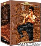 Bruce Lee Legendary Collection (6 Blu-ray + 2 DVD) (Ultimate Edition) (Hong Kong Version)