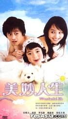 Wonderful Life (DVD) (End) (Taiwan Version)