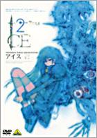 Ice (DVD) (Vol.2) (特裝版) (初回限定生產) (日本版)