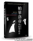 Pavarotti (DVD) (Taiwan Version)