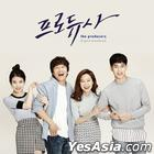 The Producers OST (KBS TV Drama)