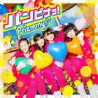 Panpina! (SINGLE+DVD)(Japan Version)
