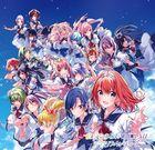 Watashitachi no STARTRAIL / Planetarium  (First Press Limited Edition) (Japan Version)