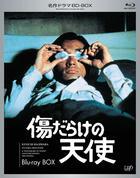 Kizudarake no Tenshi Blu-ray Box (Blu-ray)(Japan Version)