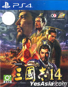 Romance of The Three Kingdoms XIV (Asian Chinese Version)