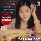 Yi Feng Qing Shu (Re-mastered by ARS) (Vinyl LP) (Limited Edition)