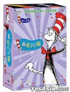 The Cat In The Hat (DVD) (Ep.41-50) (Taiwan Version)