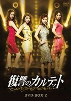Band of Sisters (DVD) (Box 2)(Japan Version)