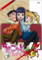 Chokotto Sister Vol.6 (Japan Version)