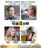 While We're Young (2014) (Blu-ray) (Hong Kong Version)