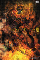 Ergo Proxy Vol.8 (Japan Version)