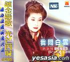 Bessie Lin Golden Songs Vol.2