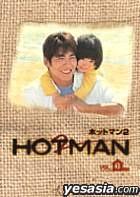 HOTMAN 2 DVD Box (Limited Edition) (Japan Version)