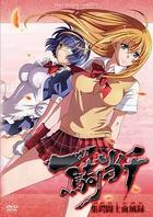 Ikki Tousen - Shugaku Toshi Keppuroku (DVD) (Japan Version)