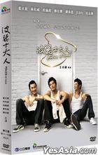 波麗士大人 (DVD) (第三輯) (待續) (台灣版) (DVD)