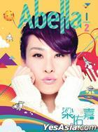 Abella 1/2 (EP + DVD)