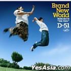 Brand New World  (Japan Version)