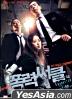 Gangster High Special Edition (DVD) (Korea Version)
