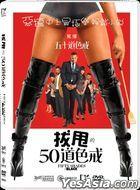 Fifty Shades of Black (2016) (DVD) (Hong Kong Version)