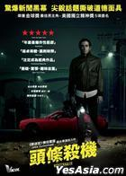 Nightcrawler (2014) (DVD) (Hong Kong Version)