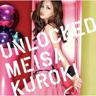 Unlocked (Jacket A)(ALBUM+DVD)(初回限定版)(日本版)