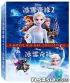 Frozen I & II (Blu-ray) (2-Movie Collection) (Taiwan Version)