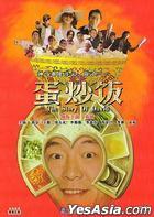 The Story Of David (DVD) (China Version)